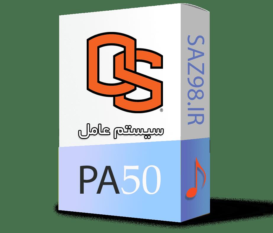 آپدیت جدید کیبوروpa50